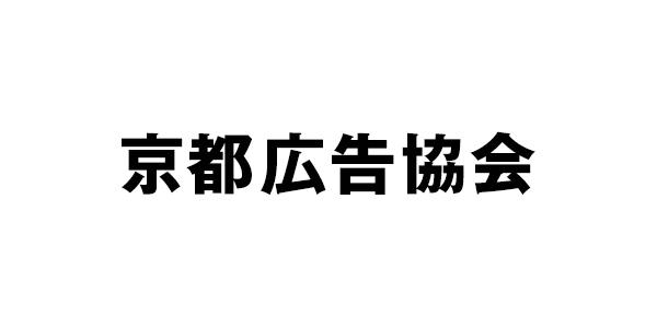 kyoto_kokoku_kyokai