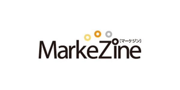 markezine