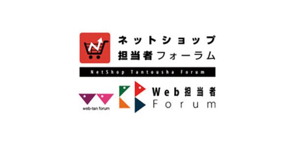 netshop-tantouaha-forum